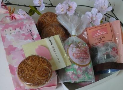 桜来たぁ~♪