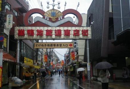 雨の巣鴨商店通り