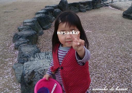 2015-04-13-21-04-44_deco.jpg