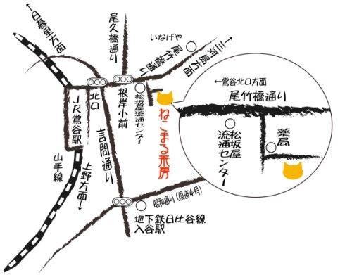 nekomaru_map-s.jpg