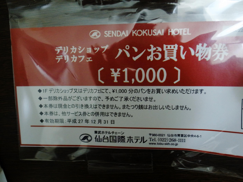 R0215784_convert_20150105194011.jpg