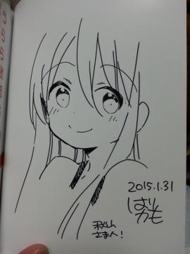 20150210_220920.jpg