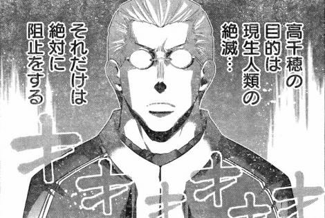 gokukoku 123 12