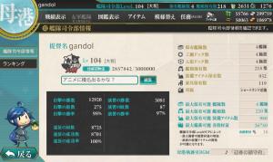 20141226司令部情報