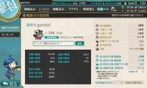 20141229司令部情報
