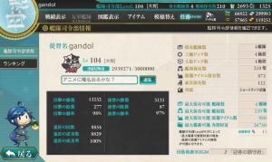 20141231司令部情報