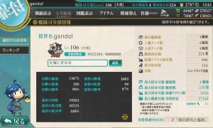 20150225司令部情報