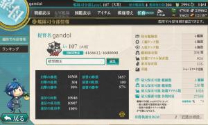 20150323司令部情報
