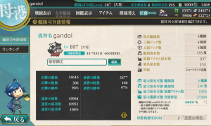 20150325司令部情報