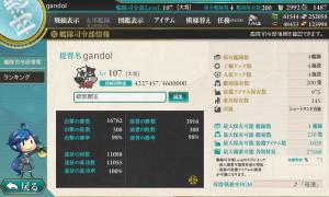 20150329司令部情報
