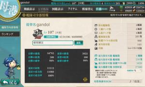 20150330司令部情報