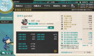 20150426司令部情報