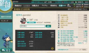 20150427司令部情報