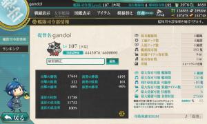 20150428司令部情報