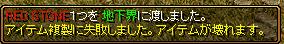 RedStone 15.03.04[00]