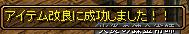 RedStone 15.02.04[03]