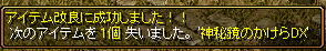 RedStone 15.03.04[02]