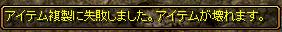 RedStone 15.03.10[05]