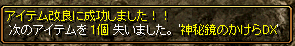 RedStone 15.03.10[02]