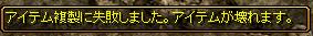 RedStone 15.03.10[00]