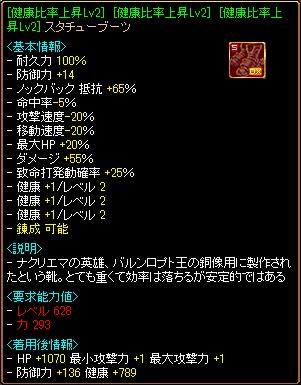RedStone 15.03.12[00]