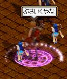 RedStone 150316[00]