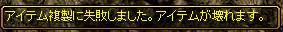 RedStone 150323[00]