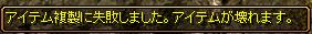 RedStone 150323[01]