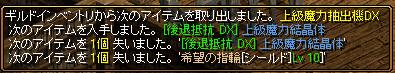 RedStone 150511[01]