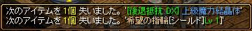 RedStone 150511[02]