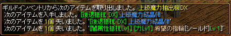 RedStone 150512[00]