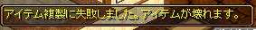 RedStone 150512[01]