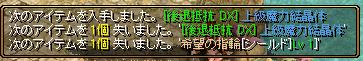 RedStone 150511[00]