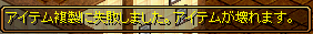 RedStone 150512[02]