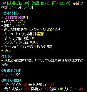 RedStone 150518[12]