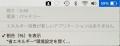 Btdesktop.jpg