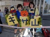 BL141026大阪マラソン6-8DSCF7457