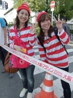 BL141026大阪マラソン12-7DSCF7625