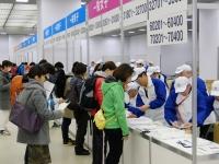 BL150214京都マラソンエキスポ2DSCF2400