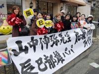 BL150215京都マラソン6-4DSCF2631