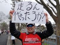 BL150215京都マラソン6-9DSCF2677