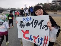 BL150215京都マラソン7-3DSCF2698