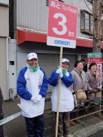 BL150215京都マラソン8-8DSCF2774