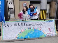 BL150215京都マラソン9-5DSCF2793