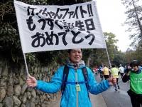 BL150215京都マラソン14-3DSCF2551