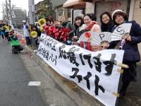 BL150215京都マラソン15-3DSCF2635
