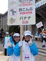 BL150215京都マラソン16-5DSCF2733