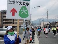 BL150215京都マラソン16-7DSCF2754