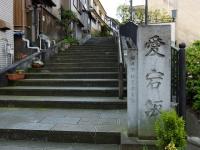 BL150428福井散歩3DSCF4879