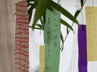 BL150707七夕飾り短冊DSCF7425